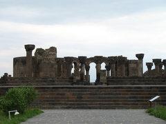 Крепость Эребуни (Ереван, Армения) (Архитектура)