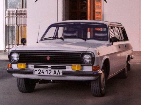 ГАЗ 24 Волга (Третья серия) 11.1985 - 11.1992