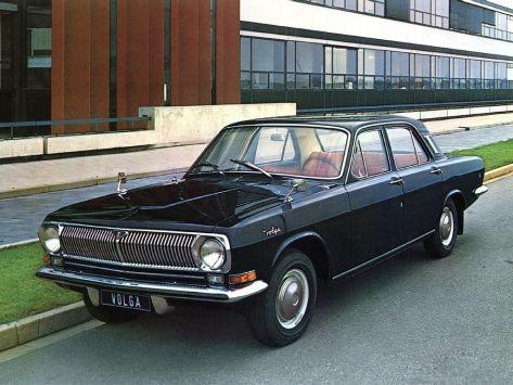 ГАЗ 24 Волга (Вторая серия) 01.1976 - 01.1977