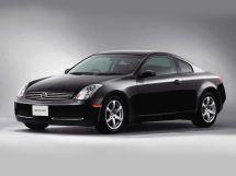 Nissan Skyline 2003, купе, 11 поколение, V35
