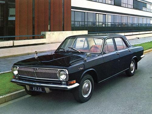 ГАЗ 24 Волга 1976 - 1977