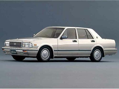 Nissan Gloria 1991 - 1995