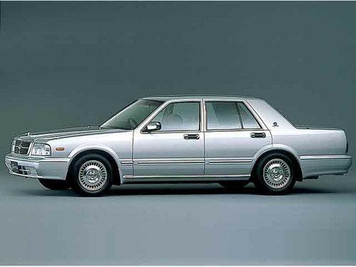 Nissan Gloria 1995 - 1999
