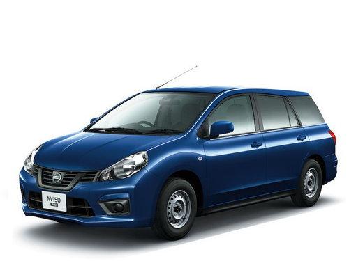 Nissan NV150 AD