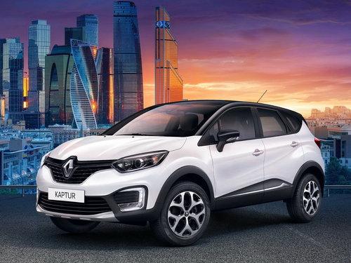 Renault Kaptur 2016 - 2020