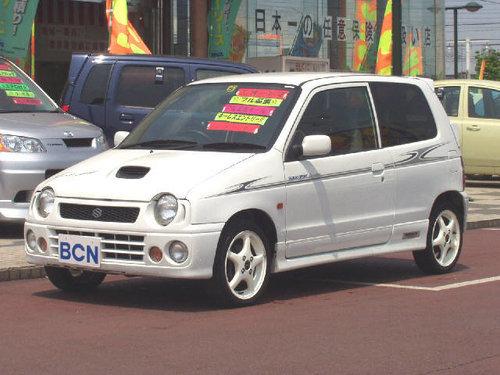 Suzuki Works