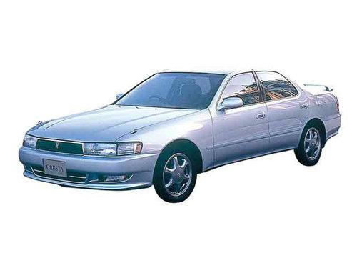 Toyota Cresta 1994 - 1996