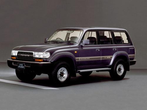 Toyota Land Cruiser 1989 - 1994