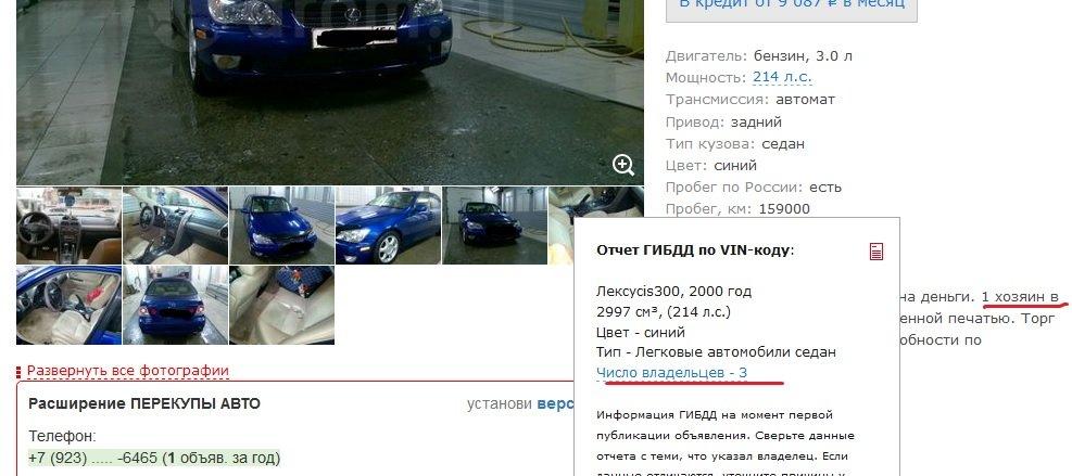 Займ под птс авто Новопесковский Малый переулок машина в залог под птс кто так делал