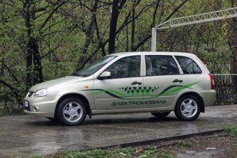 Стоимость одного электромобиля составляет 630 тысяч рублей, но поодиночке их не продают.