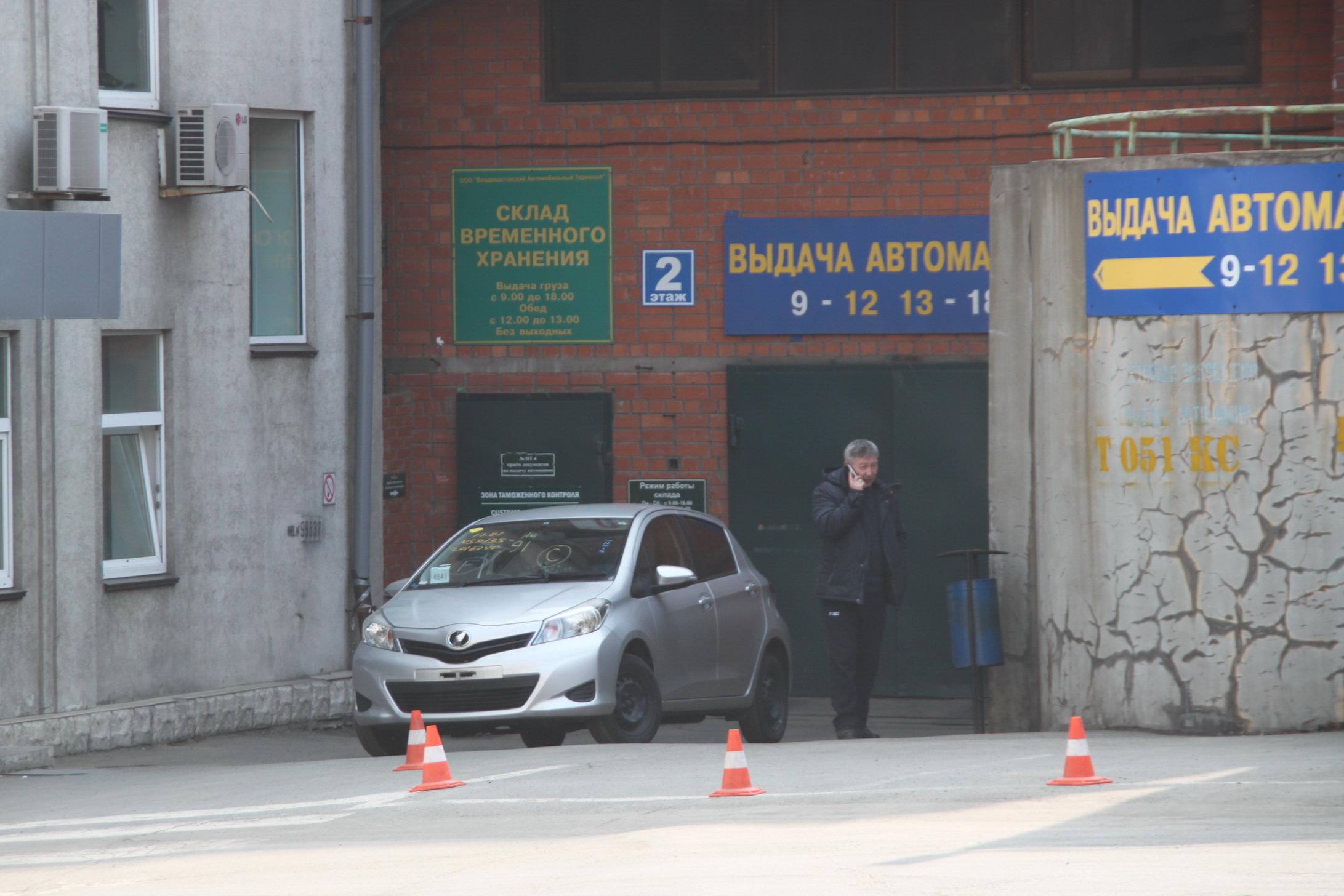 Импорт в РФ подержанных авто закрыт практически три месяца