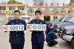 Номерные знаки. Япония, Китай, Индия и Австралия - «Автоновости»