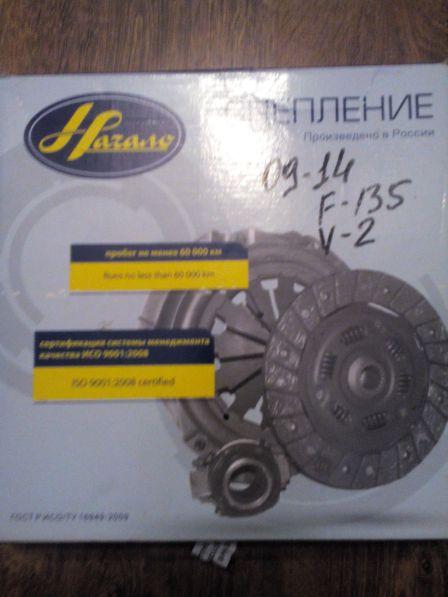 Лада 2109 1996 - отзыв владельца