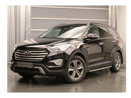 Hyundai Grand Santa Fe 2015 - отзыв владельца