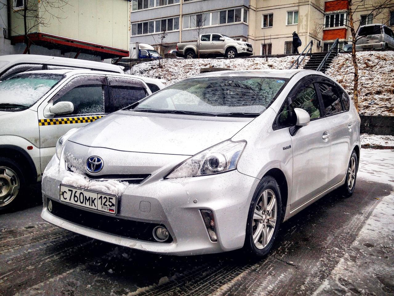 Скачать Руководство по эксплуатации Тойота Приус на русском