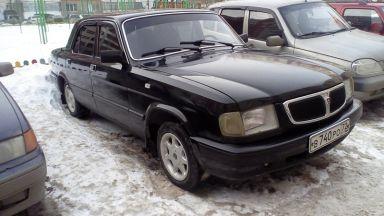 ГАЗ 3110 Волга 2001 отзыв автора | Дата публикации 13.03.2017.