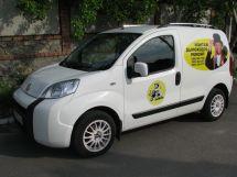 Fiat Fiorino, 2010