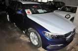 BMW 5-Series. СРЕДИЗЕМНОМОРСКИЙ СИНИЙ (C10)
