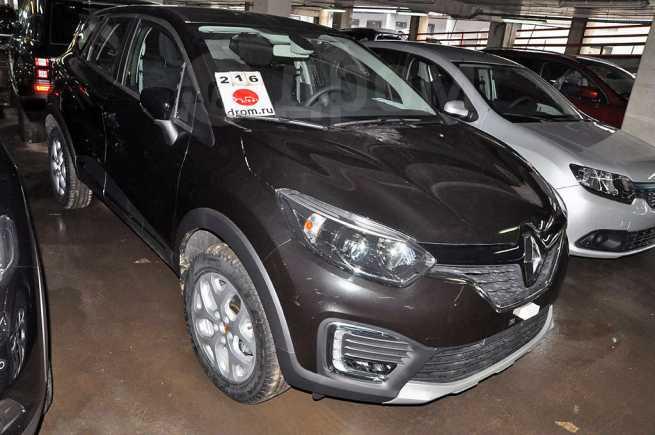 Renault Kaptur, 2016 год, 1 088 970 руб.