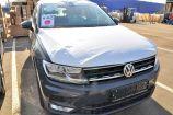 Volkswagen Tiguan. CЕРЫЙ «URANO GREY» МЕТАЛЛИК (5K5K)