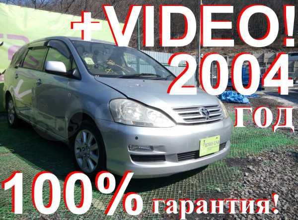 Toyota Ipsum, 2002 год, 169 000 руб.