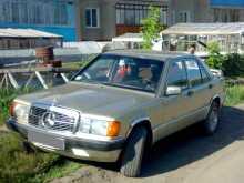 Омск 190 1985
