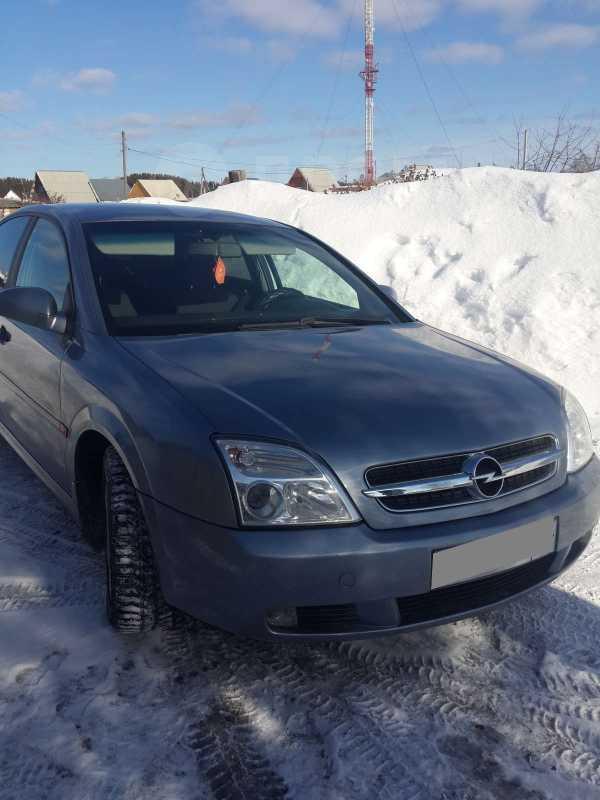 Opel Vectra, 2003 год, 270 000 руб.