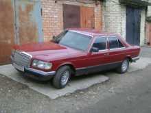 Ставрополь S-Class 1984