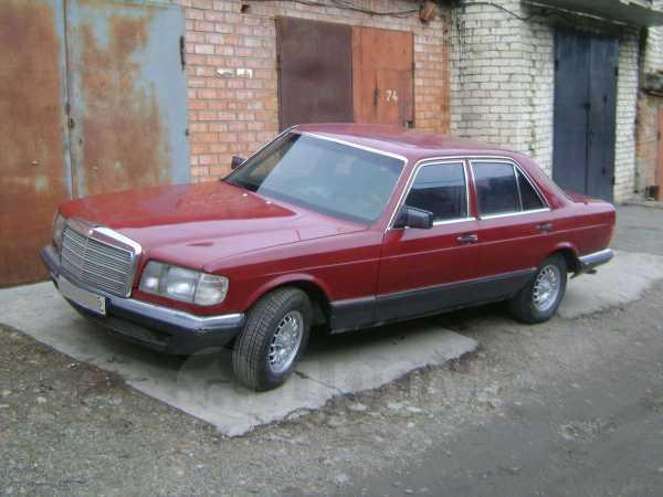 Mercedes-Benz S-Class, 1984 год, 145 000 руб.