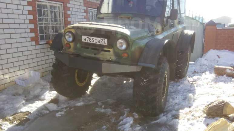 Прочие авто Самособранные, 1989 год, 450 000 руб.