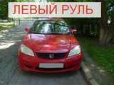 Томск Хонда Цивик 2004