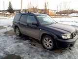 Усолье-Сибирское Форестер 2003