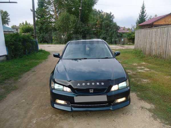 Honda Accord, 1998 год, 280 000 руб.
