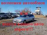 Хабаровск Примера Камино