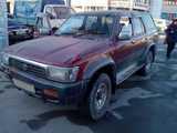 Новосибирск Хайлюкс Сурф 1993