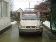 Симферополь Саманд 2006