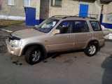 Новокузнецк Хонда ЦР-В 1999