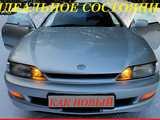 Кемерово Тойота Куррен 1995