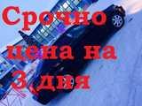 Иркутск Кадиллак CTS 2007