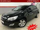 Сургут Opel Astra 2012