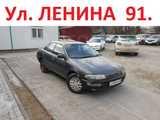 Свободный Тойота Карина 1993