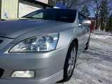 Хабаровск Хонда Инспайр 2003