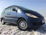 Красноярск Тойота Превия 2001