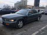 Владивосток Хонда Вигор 1993
