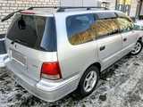 Барнаул Хонда Одиссей 1998