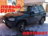 Томск Тойота РАВ4 1997