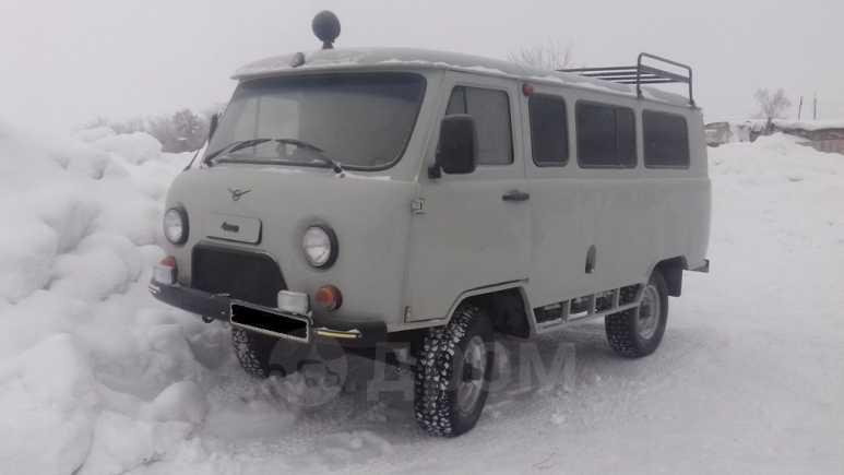 УАЗ Буханка, 1995 год, 190 000 руб.