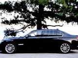 Сургут BMW 7-Series 2010