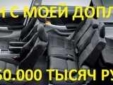 Комсомольск-на-Амуре Honda Odyssey 2008