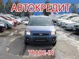 Новокузнецк Форд Фьюжн 2006